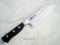 Mobile Preview: Glestain 817TK Santoku 17cm rostfrei